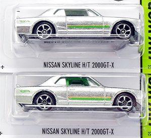 Nissan Skyline HT 2000GT-X Var